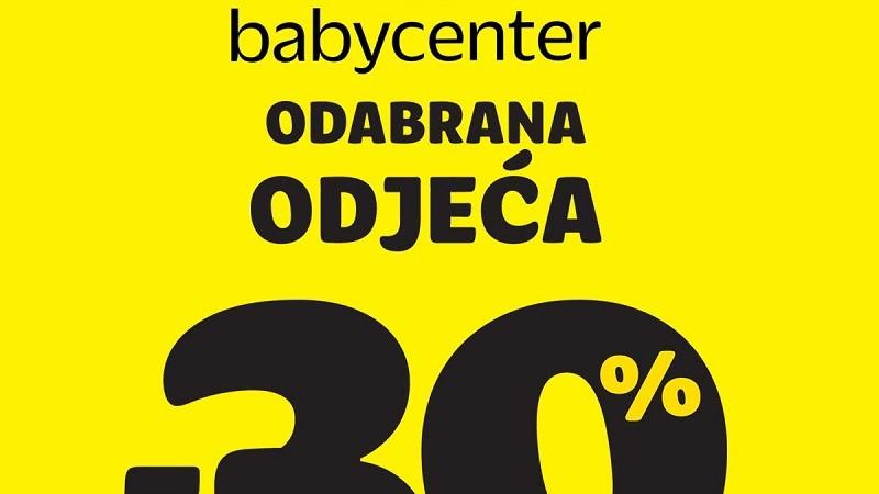Tower Center Rijeka - Međusezonski popusti u trgovini Baby ...