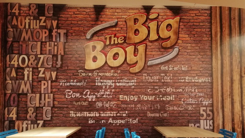 Tower Center Rijeka - The Big Boy